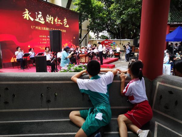 """""""广州起义组曲""""在广州起义纪念馆奏响"""