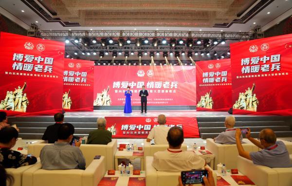 """""""博爱中国·情暖老兵""""大型慈善晚会关爱最可爱的人"""