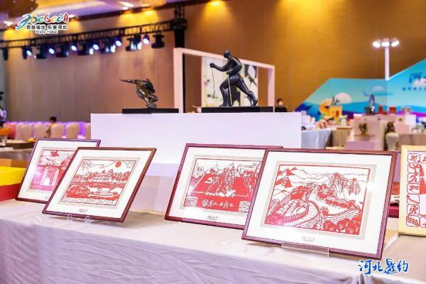 """河北省文化和旅游厅推出""""河北游礼""""迎冬奥系列文创和旅游商品"""