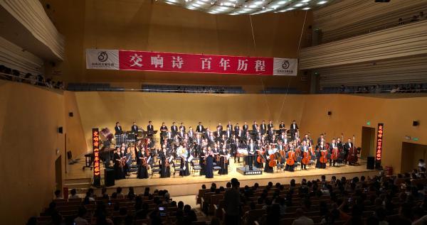 山西省交响乐团以原创力作献礼建党百年