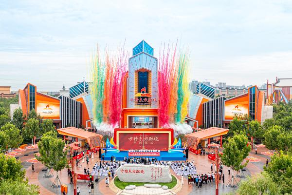 宁波方特东方欲晓主题公园开园 总投资30亿元