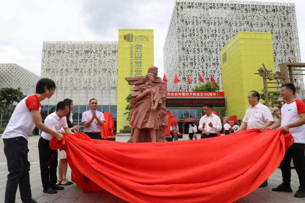 佛山举办庆祝建党100周年美术作品展,百件佳作讴歌伟大征程