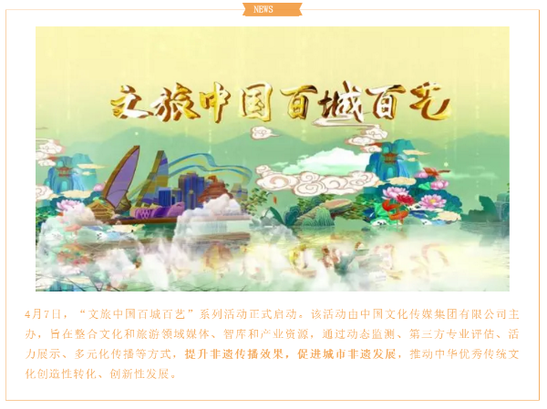 百城百艺 非遗名录 | 上海梨膏糖制作,有多少道工序?
