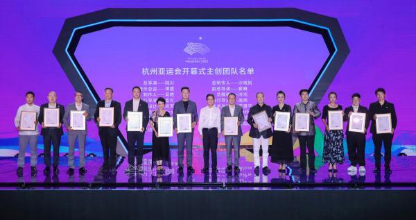 杭州亚运会开幕式主创团队公布 陆川担任总导演