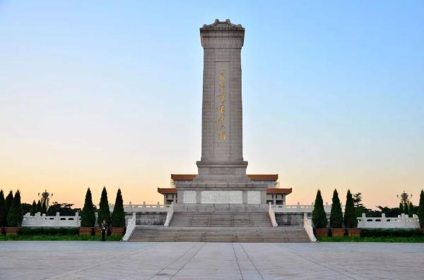 人民英雄永垂不朽 | 关于人民英雄纪念碑的思考