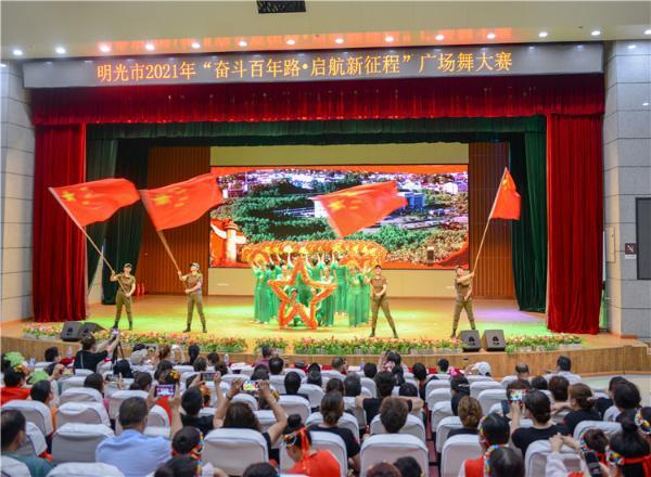 安徽明光举办广场舞大赛