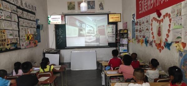 面向红色文化教育创新,乡村孩子直播间里打卡革命纪念地