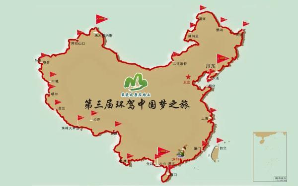 最美风景在路上   环驾中国——在边境小城的红色之旅