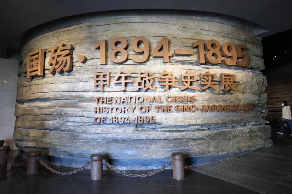 破除束缚,山东博物馆事业释放发展活力