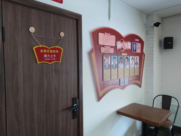 重庆北碚图书馆推出阅读疗法服务