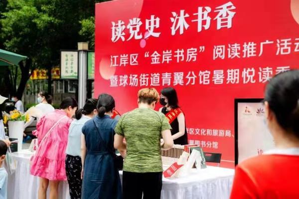 """把书香送到家门口!武汉市江岸区""""行走的书房""""获点赞"""
