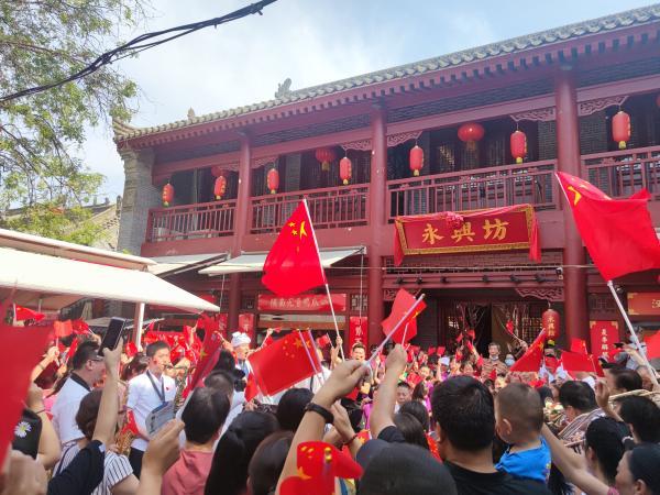 陕西新闻影像展、非遗主题展在永兴坊启动 红色展演庆祝党的百年华诞