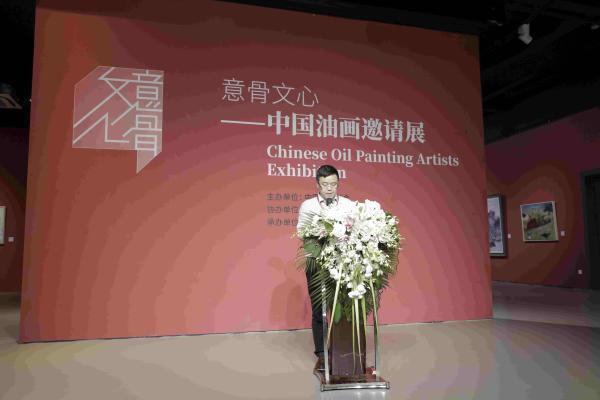现场|中国油画学会第六届代表大会在京举行
