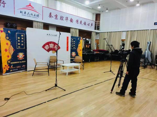 """北京民族乐团举办系列活动庆祝""""国乐府""""上线一周年"""