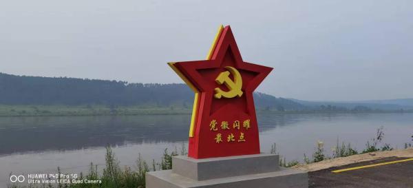 最美风景在路上 | 环驾中国——中国最北点:乌苏里浅滩