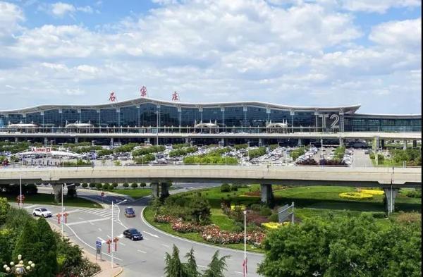 石家庄机场首次开通往返井冈山航线