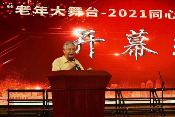 关注老年生活 陕西省第四届老年大舞台活动预赛举行