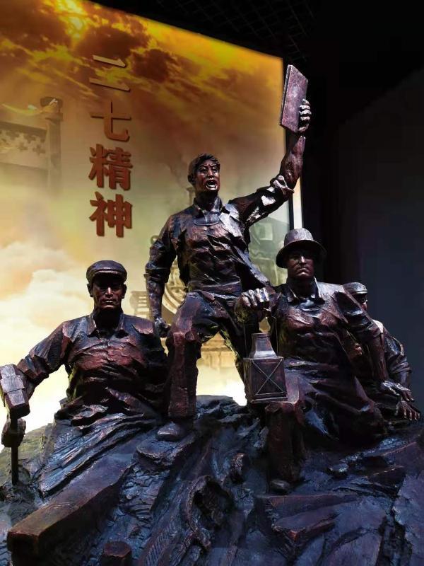 郑州二七纪念堂《千秋二七》陈列展对外开放