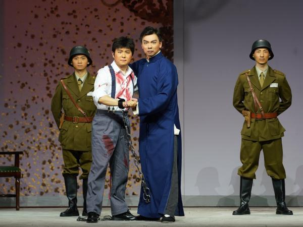 现代京剧《许云峰》在国家大剧院上演