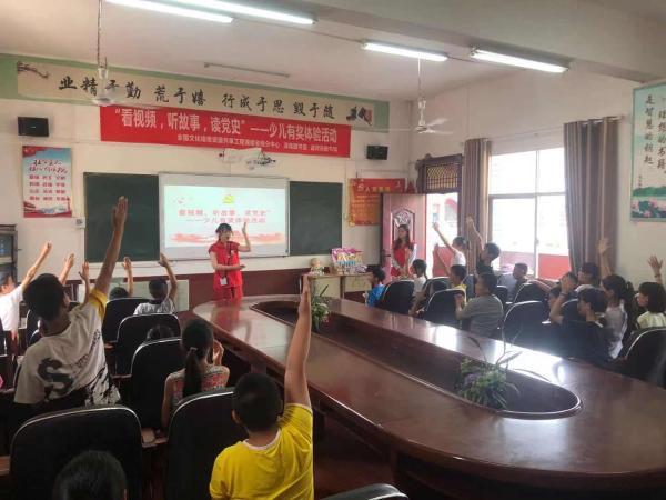 """""""童心向党 红色领航""""少儿阅读系列活动在湖湘大地火热进行中"""
