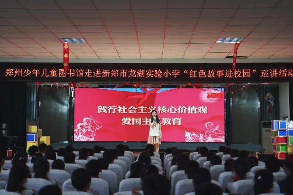 以学促做 学做结合 ——郑州少儿馆公共文化服务惠民生