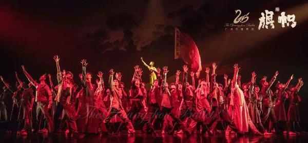 广州原创芭蕾舞剧《旗帜》首演,以舞蹈语汇抒发革命情怀