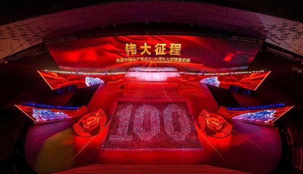 《伟大征程》总导演陈维亚:展现中国共产党辉煌卓越的百年奋斗史