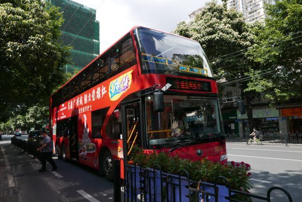 乘坐红色游学巴士 重温羊城革命历史