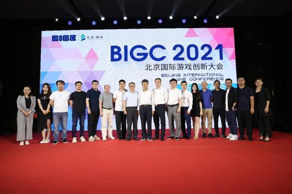 """北京国际游戏创新大会聚焦""""创新·引领·融合"""""""