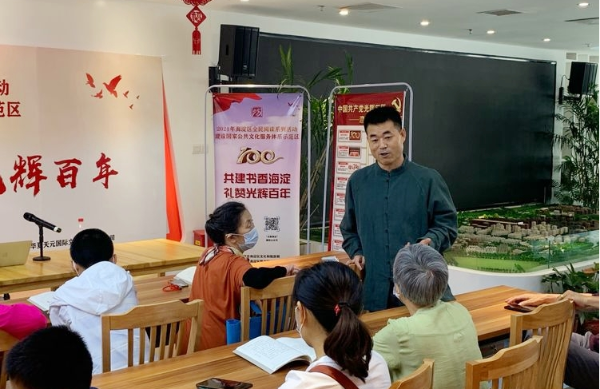 北京海淀:凝聚奋进力量 绽放青春风采