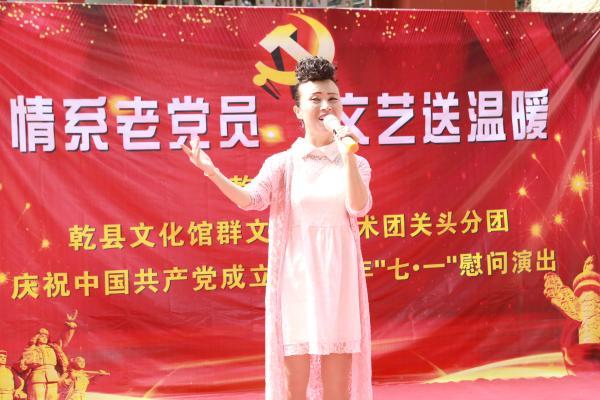 """陕西乾县:情系老党员 """"七一""""当天送文艺进家门"""