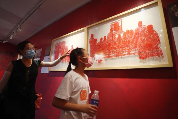 恭王府博物馆红色主题剪纸展献礼建党百年