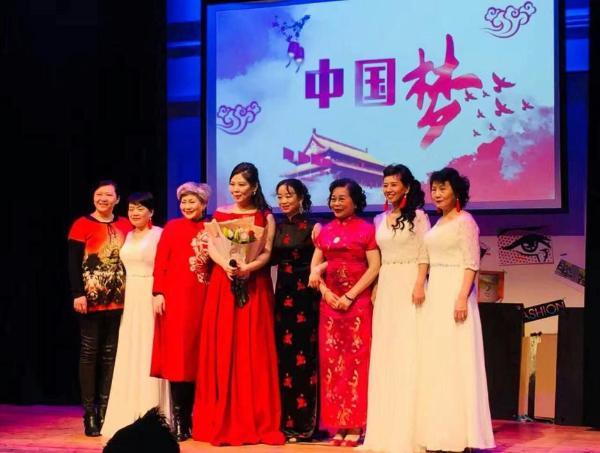 新时代歌曲《中国梦》唱出中国精神与世界大同