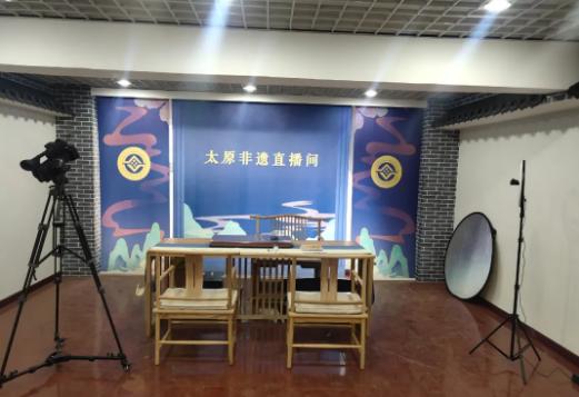 """山西太原""""线上+线下""""非遗宣传展示集合地开放"""