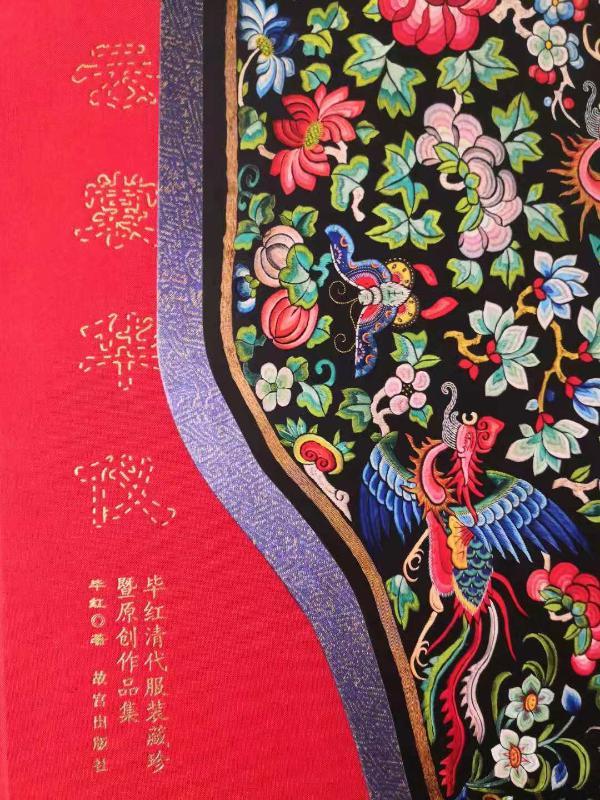 京绣技艺及中式传统服装有多美?故宫出版社新书《云裳华仪》会告诉你答案
