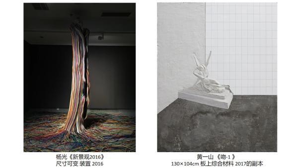 """展讯:相聚热土系列展之""""关系—— 2021 中国当代艺术邀请展"""""""