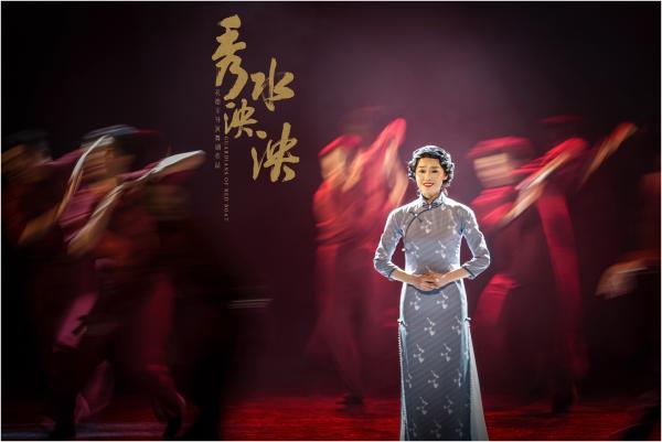 民族舞剧《秀水泱泱》嘉兴首演 致敬红船精神 赓续红色血脉