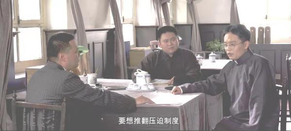 红色微电影《燎原》上线,讲述山西第一个党支部的创建故事