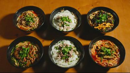 美食纪录片《我粉你》上线,透过米粉看到百味人生