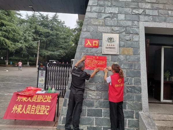 安徽淮北文旅体行业疫情防控不留死角
