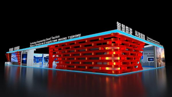 打卡智慧旅游展厅 解锁科技旅游的N种范式