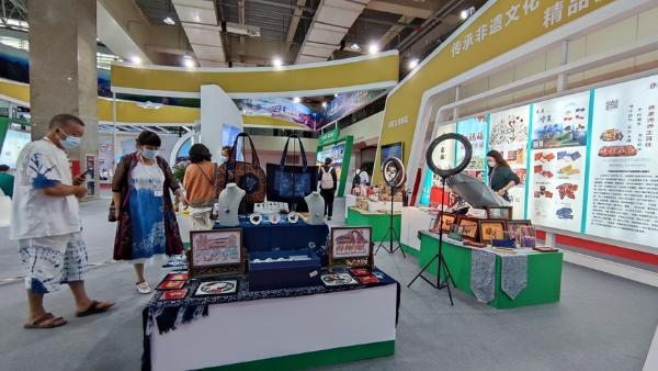 康养旅游展亮相第五届中阿博览会