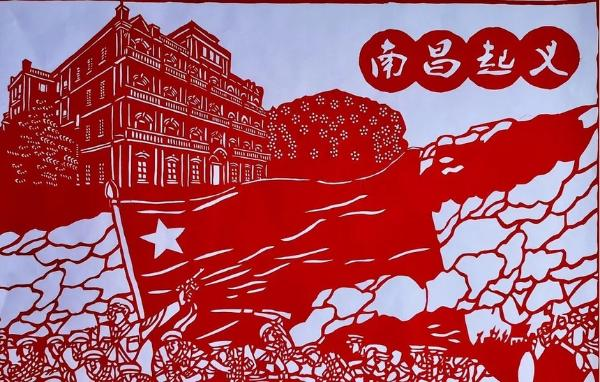 太原市图书馆用剪纸展览讲述百年党史