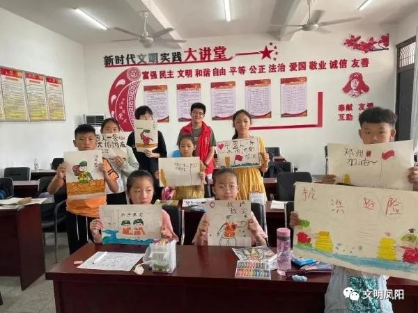 安徽凤阳:少儿暑期主题实践活动有益有趣