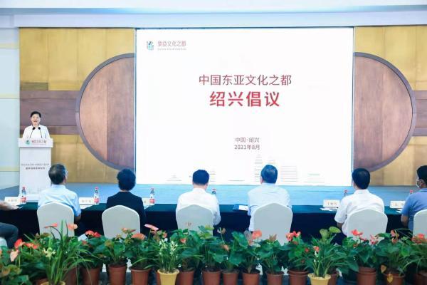 """""""东亚文化之都""""绍兴夏季活动献上文化大餐"""