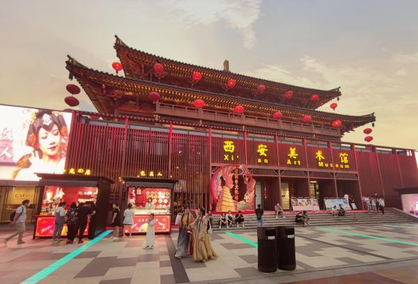 陕西西安:文旅融合 构建品质生活新场景