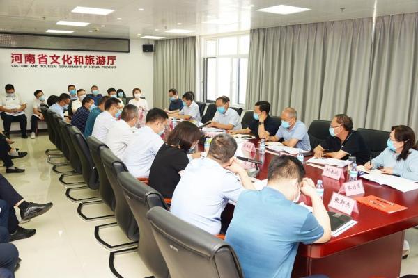 活动动态   河南省文化和旅游厅召开金融帮扶文旅企业座谈会