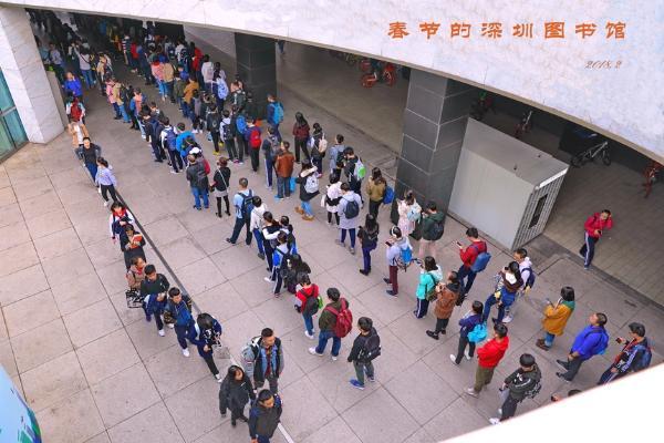 """创新优质公共服务供给,深圳以五个聚焦打造先行示范的""""图书馆之城"""""""