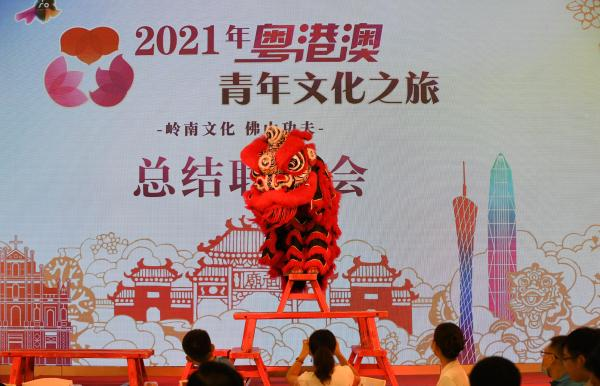 """2021年粤港澳青年文化之旅共画""""青年同心圆"""""""