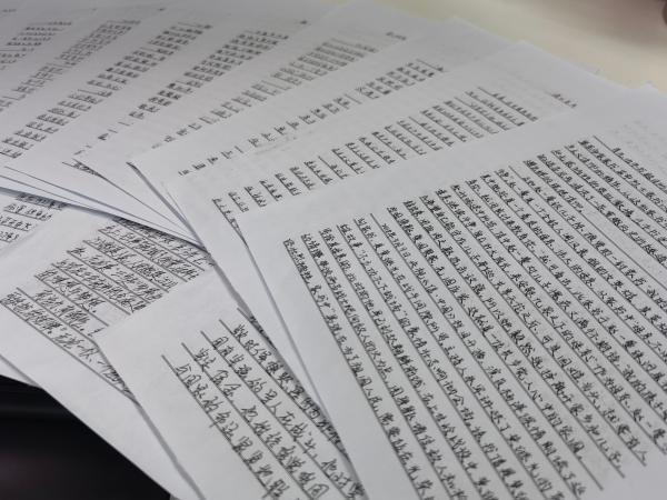 """重温百年奋斗路 共同书写新征程 ——""""西图""""举办庆祝建党百年部队书评征文活动"""